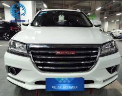 Haval H2 2016 1.5t 자동적인 2 드라이브에 의하여 사용되는 SUV