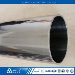 TP304 / 304L / 316L SS санитарные трубы (внутренние и внешние поверхности полировка)