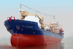 Chinesische 7000dwt Erdölerzeugnis-Tanker-Behälter-Lieferung für Verkauf