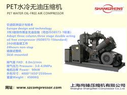 Water-Cooling 기름 중공 성형 기계를 위한 자유로운 고압 공기 압축기