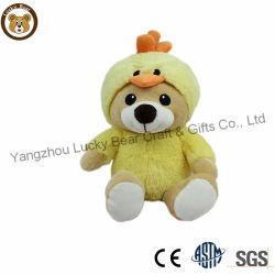 Vestito molle del pollo del giocattolo dei capretti dell'animale farcito della peluche sull'orso dell'orsacchiotto