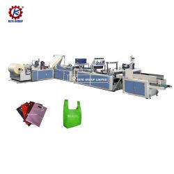 تصنيع حقيبة تصنيع قطع قماش غير منسوجة PP فوق صوتية الماكينة