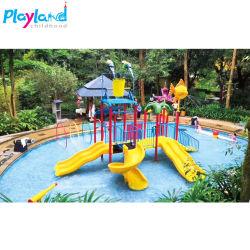 Parque Acuático de fibra de vidrio con diseños de piscina de agua pulverizada Juguetes