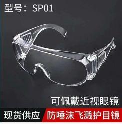 De binnen & Openlucht Duidelijke Bril van de Veiligheid houdt Speeksel OTG in de Bril van de Veiligheid van de Voorraad weg
