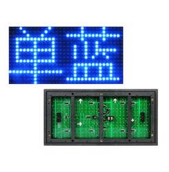 卸し売りピッチ10mm単一カラー店の旗のための青いカラーLED表示P10 LED表示
