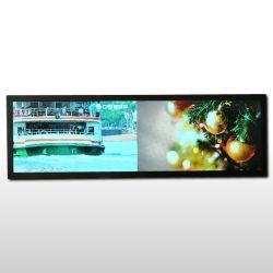 23인치 IPS 스트레치 바 LCD TV(HD 및 포함 화면 모니터를 누릅니다