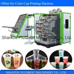 Plastic Glass Cup Bowl Pot PrintingのためのオフセットのSix Color Offset Printer