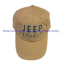 Gorra y gorra de camionero de algodón con bordado de 5 paneles a medida Con String