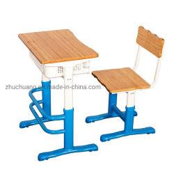 家庭調査部屋のスマートなタケカスタム子供の調査の机および椅子の調節可能なHightの机