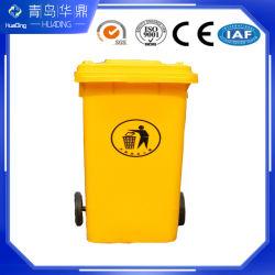 حاوية النفايات البلاستيكية الخارجية HDPE سعة 120L/240L/360L/480L على العجلات