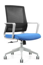 Económico Malha moderno Executive Leather Swivel ergonómico, Jogos de Computador Encontro de Formação do pessoal Visitante Cadeira de escritório
