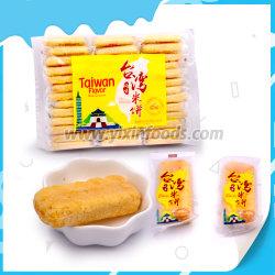 Yema de huevo Queso de sabor sabor galleta de arroz