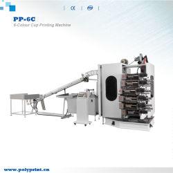 آلة طباعة بمقاصة كوب بلاستيكي ذو جودة جيدة (PP-6C)