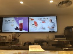 Монтироваться на стену ЖК монитор с сенсорным экраном LCD/LED TV для рекламы меню системной платы