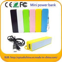 Hot Sale Mini Chargeur téléphone Banque d'alimentation 2600 mAh (PE003)