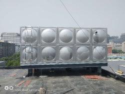 Quadratische Feste Dauerhafte Wasserversorgung Tank Stahl Wasser Tank Container