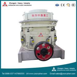 油圧円錐形の粉砕機の円錐形の粉砕機か砕石機(HP)