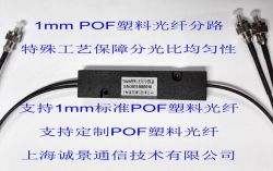PMMA POF 플라스틱 눈 섬유 쪼개는 도구