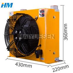 Компрессоры с воздушным охлаждением Microchannel охладитель гидравлического масла радиатор охладителя автомобиль Конденсатор охладителя компрессора Ah1012 Ah1470 Ah1490 Ah1680 AF0510 AF1025 Ah0608 AW0607