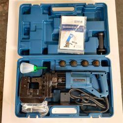 De Mano eléctrico el agujero perforadora de la placa de acero hueco hidráulico portátil 1300W Perforadora Hidráulica eléctrica el agujero ojete perforadora taladrador 220V