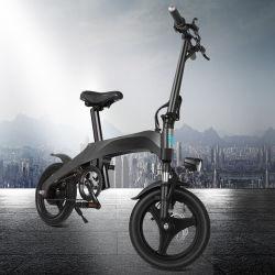 350W衝撃吸収材が付いているブラシレスモーター自転車の中国の電気小型小型のバイクを折るカーボンファイバー