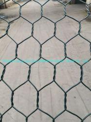 水および土Protection&#160のためのGabionの網のバスケット; 六角形のタイプ正方形のタイプ穴