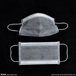 Blanco de 2 capas de máscara desechables Mascarilla de papel