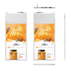 43 pouces LCD double face à l'intérieur de la publicité numérique suspendus Carte d'écran affiche numérique