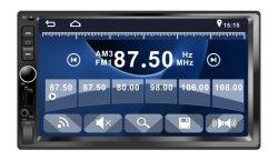 Оптовая торговля двойной DIN Car FM-радио мультимедийного проигрывателя MP5