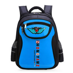 Última resistentes ao desgaste Saco mochila escolar para crianças