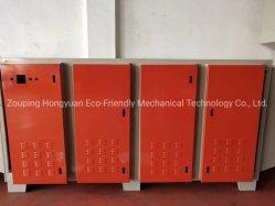 Los residuos orgánicos de Plasma de dispositivo de purificación del gas de olor, sistema de eliminación de gases