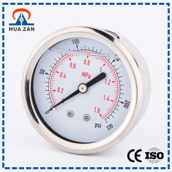 Manómetro de tubo en U personalizado la medición de presión de agua de acero líquido manómetro.