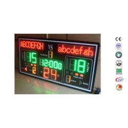 لوحة تسجيل الأهداف متعددة الوظائف لكرة السلة LED 24 ساعة لقطة ثانية