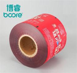袋の作成のためのロールスロイスの光沢かマットによって薄板にされるBOPP/Al/PEのプラスチックフィルム