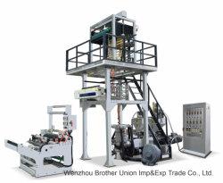 Le PEHD haute vitesse, le PEBD, le PEBDL Three-Layer film plastique de l'ABA machine de soufflage de l'extrudeuse
