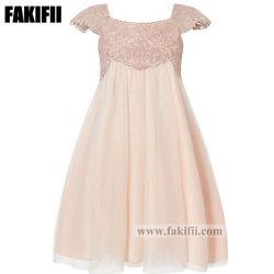 2019 девочек розового цвета свадебные платья/детской одежды очаровательный малыш износа