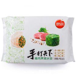 De douane Afgedrukte Plastiek Bevroren Zak van de Verpakking van het Voedsel van Bollen