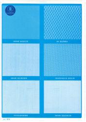 Tecido de malha para vestuário/capa/sapatos/saco/Caso 40dx50d (largura: 8 cm)