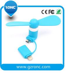 Cadeau promotionnel 2 en 1 Mini USB pour mobile d'alimentation du ventilateur