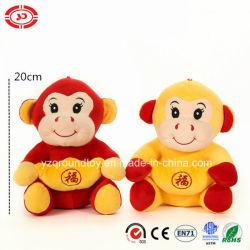 الحظ بلونين لطيف وحشي وثيرة لعبة القرد