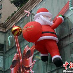 2015新しい方法クリスマス膨脹可能なサンタクロース(CS-048)