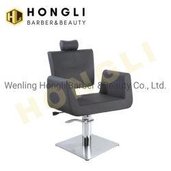 Multifunctionele Salonstoel Salonmeubilair Salonbank stoel
