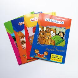 La coutume arabe et anglais de la lecture livre Livre d'enfants