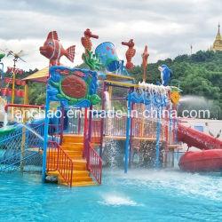 Открытый и крытый водной воды для развлечений для всей семьи