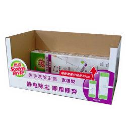 Специальная конструкция Clean Products Печать Бумага дисплей гофрированный картонная коробка Супермаркет Розничный магазин Подержанные товары Выставочная упаковка