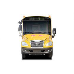 Mudan 5.8のメートル109 HP 19のシートのスクールバス