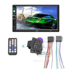 2 Screen-Digitalanzeige Bluetooth Multimedia USB-Autoradio des LÄRM Auto-Video-Player-7 des Zoll-HD des Spieler-MP5