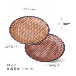 Piastrina di pranzo di legno di vendita calda della melammina di serie