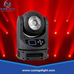 Helle stadiums-Beleuchtung der LED-Magicdot magische bewegliche Hauptbeleuchtung-60W