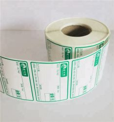 La produzione dei contrassegni compatibili della stampante su ordine